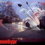 Страшная авария в Екатеринбурге. Разрыв асфальта и трубы. Есть пострадавшие! Видео.
