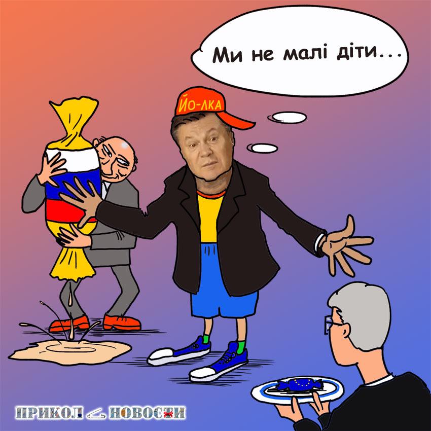 Янукович приколы, бесплатные фото ...: pictures11.ru/yanukovich-prikoly.html