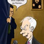 Отказ от евроинтеграции Украины? Азаров и Янукович под пристальным взглядом Тараса Шевченко.