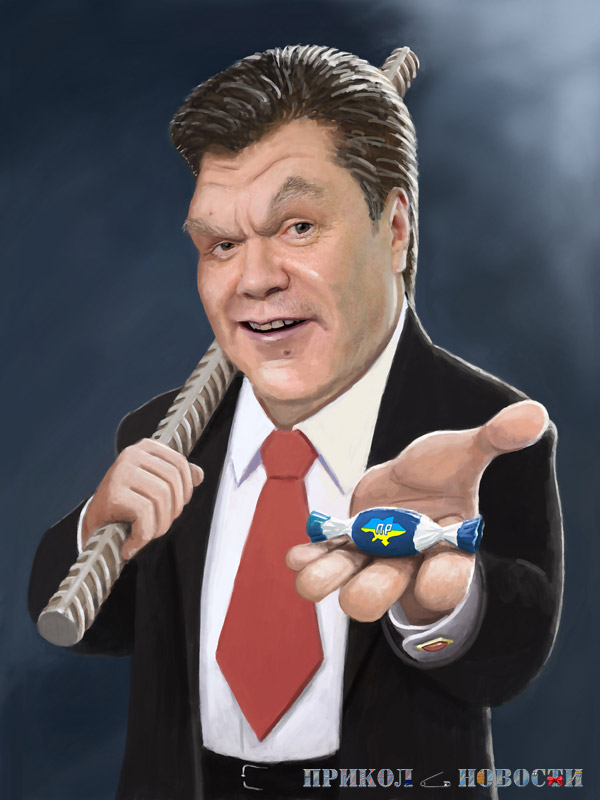Viktor-Yanukovych-27-11-13.jpg