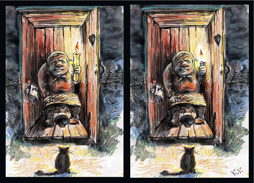 Договор Украины с Россией. ДО и ПОСЛЕ подписания. Автор картинки Георгий Ключник.