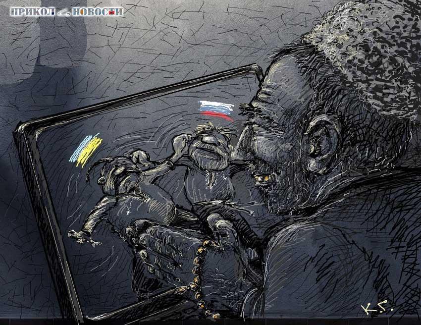 Украина и Россия. Любовь с припадками ревности? Кому это выгодно? Автор картинки Георгий Ключник.