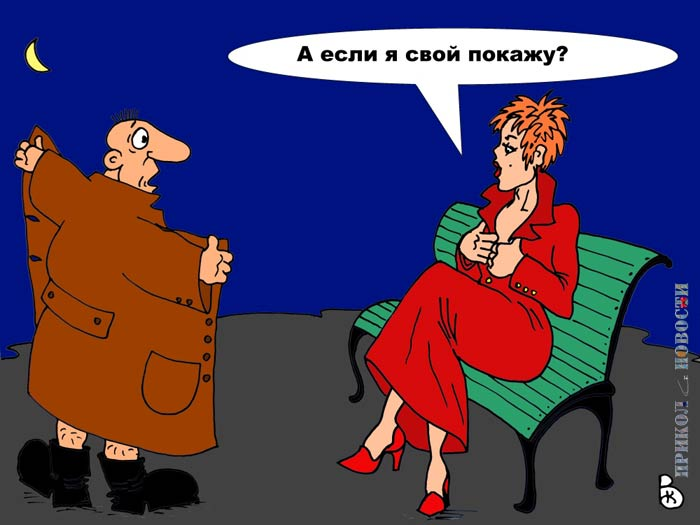 Эротические сцены мужчины и женщины