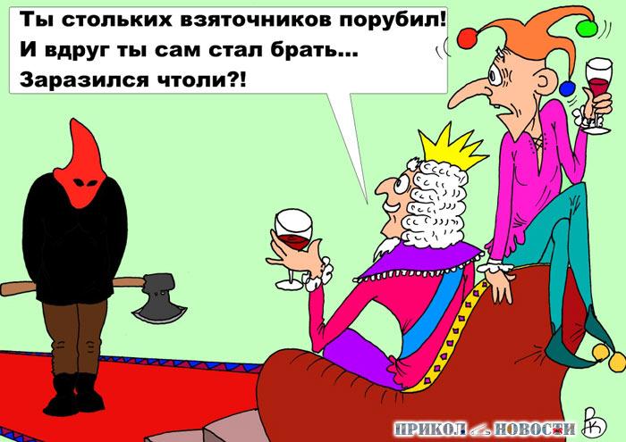 """Абромавичус: """"Хотелось бы люстрировать всех директоров госкомпаний"""" - Цензор.НЕТ 7596"""