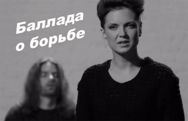 Мельница - Баллада о борьбе. Песня В.С.Высоцкого. Текст.