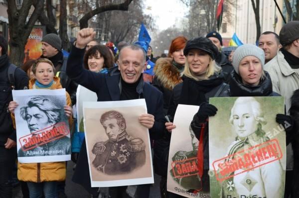 """Одесса за западенцев! Дерибас, Ланжерон, Маразли, Кобле вышли на улицы со словами: """"Одесса, вставай!!!"""""""