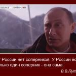 Олимпиада Сочи 2014. Головокружительный успех или помпезные понты?