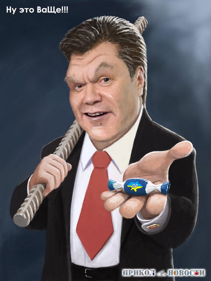 Шаржи и карикатуры на политиков Украины, России, Беларуси от Валерия Щербакана. Виктор Янукович.