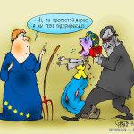 События в Украине. Это мирный или немирный протест?