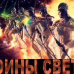 Ляпис Трубецкой — Воины света. Клип. Текст песни.