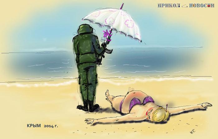 Крымские марионетки ограничат доступ на пляжи отелей, санаториев и детских лагерей - Цензор.НЕТ 8033
