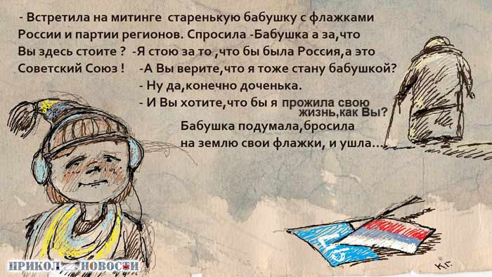 Генсек ООН Пан Ги Мун пообещал содействовать прекращению огня на Донбассе - Цензор.НЕТ 3728