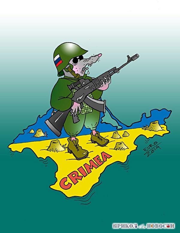 Русские в Крыму!!! Путин настроил против себя всю Украину! ОккОпант. Автор Евгений Романенко.