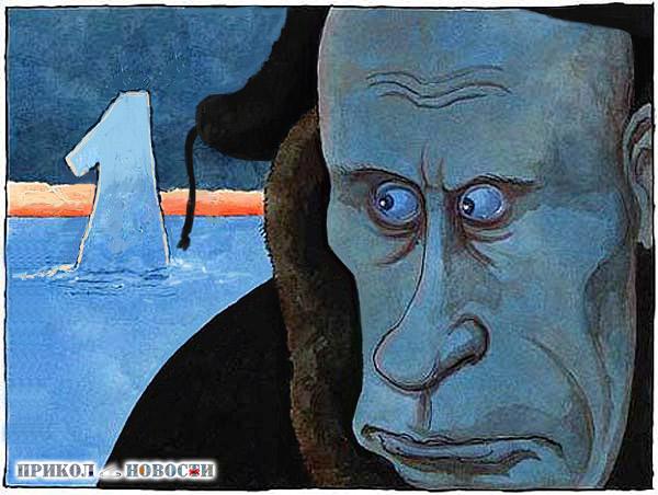 Владимир Путин отправил войска в Крым. Большая ошибка, превратившая Большую Восьмёрку в Большую Единицу.