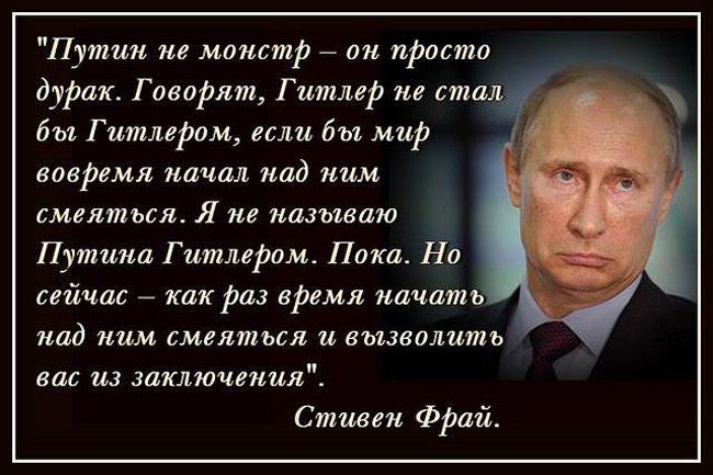 Мэрия Донецка сообщает о затишье в городе: несколько районов остаются обесточенными - Цензор.НЕТ 7567