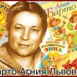 Агния Барто. Пророчество любимой поэтессы о ситуации в России и её руководителях!!!