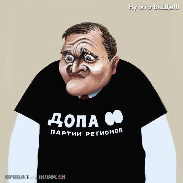 Михаил Добкин. Автор шаржа Валерий Щербакан.