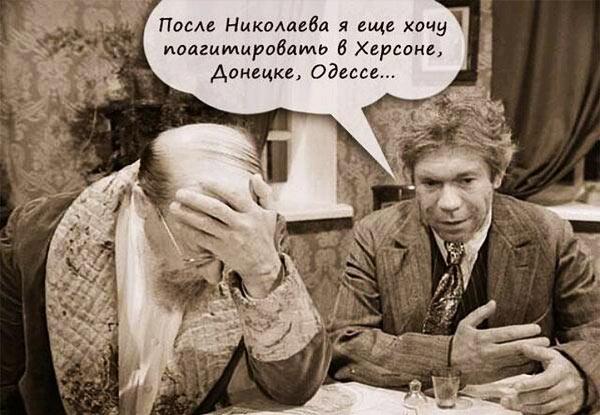 Олег Царёв - кандидат в Президенты Украниы