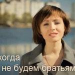 Стихи, песни, фильм про Украину, Россию, Евромайдан. Это нужно посмотреть!