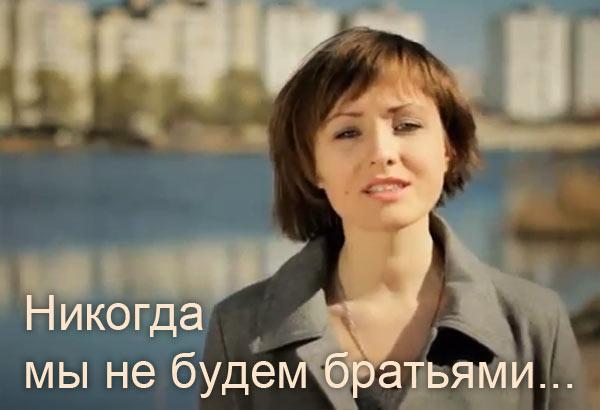 Стихи про Украину и Россию. Никогда мы не будем братьями... Анастасия Дмитрук.