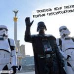 ДАРТ ВЕЙДЕР — кандидат с человеческим лицом — захватил Одессу! Биография, программа, видео!