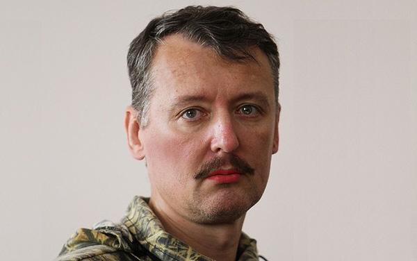 Гиркин Стрелков. ДНР.