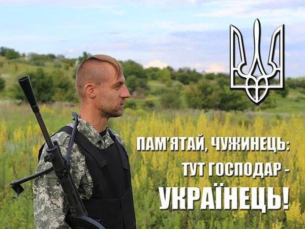 Картинки и плакаты про Украину, АТО, борьбу с сепаратизмом и Россией.