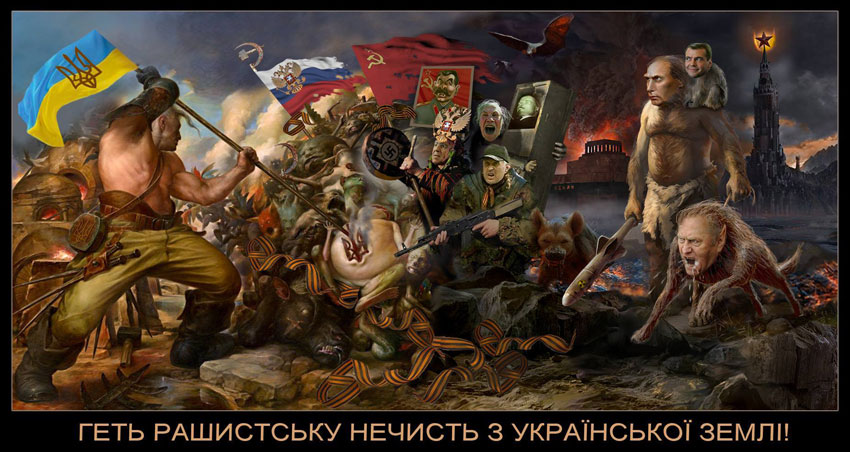 https://prikolnovosti.com/wp-content/uploads/2014/07/Kfrtinki-Plakaty-pro-vojny-v-Ukraine-07-07-14-5.jpg