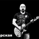 Сергей Трофимов — Боксерская. Видео клип. Текст песни.