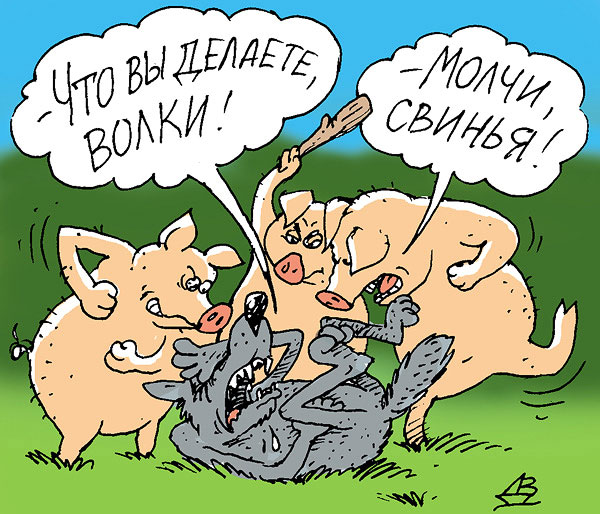 Ситуация в Украине.