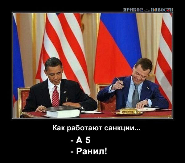Как работают санкции и анти санкции в России. Спектакль Дмитрия Быкова.