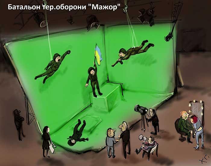 Kartinki-Karikatury-Prikoly-pro-Ukrainu-
