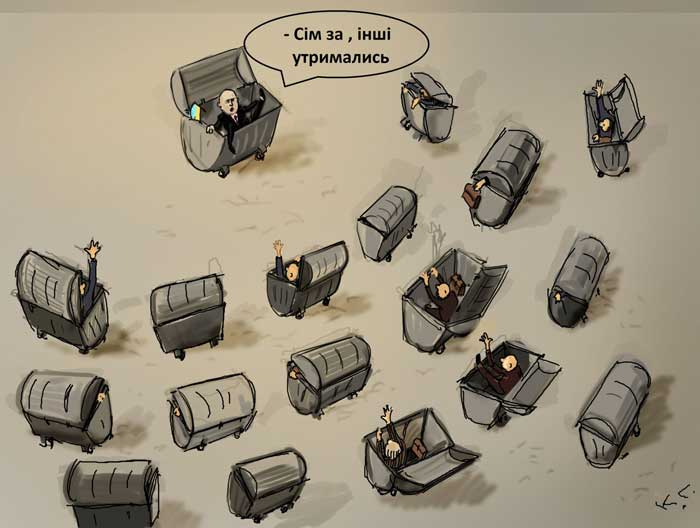 Ряд нардепов заблокировали трибуну ВР - Цензор.НЕТ 7646
