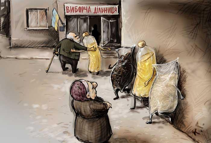 """""""Тяжело видеть, как обворованные, обманутые, запуганные люди непрерывным потоком идут голосовать за тех, кто их обворовывает, обманывает и запугивает"""", - Егор Соболев о выборах в Кривом Роге - Цензор.НЕТ 2336"""