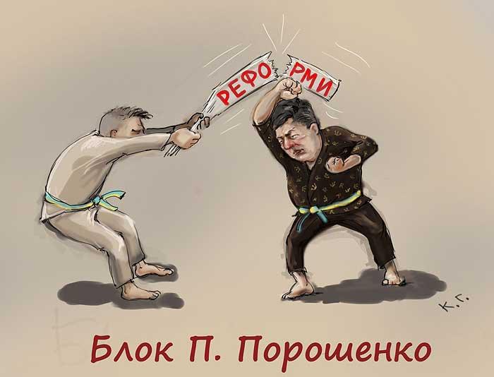 Порошенко обсудил с делегацией немецких госсекретарей процесс реформ в Украине - Цензор.НЕТ 7017