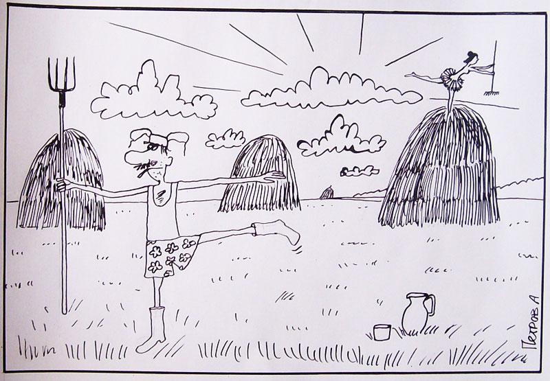 Мужчины и женщины на картинках. Автор карикатуры Александр Петров.