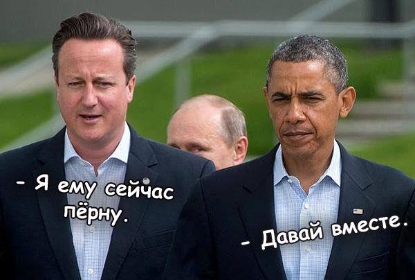 фото прикольные политиков