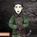 Enjoykin — Зато я спас кота. Видео пародия на хронологию спасения кота в Нижнем Новгороде.