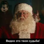 Ленинград — Никола. Видео клип. Поздравление россиян с Днём Святого Николая и Новым годом…