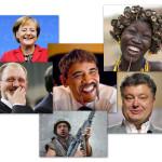 Новогоднее обращение президента России Путина и его сторонников на Донбассе. Новый 2015 год!