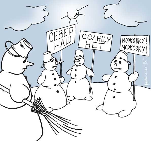 Snegoviki-27-12-14.jpg