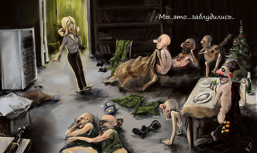 Приколы. Ирония судьбы 3. Автор картинки Георгий Ключник.