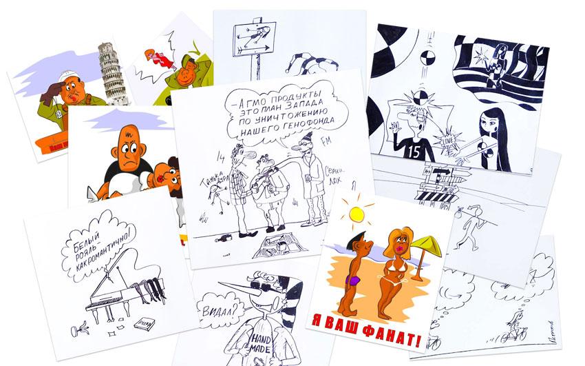 Прикольные картинки, карикатуры, юмор.