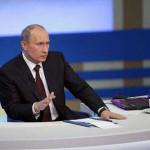 Горячая линия президента Российской Федерации