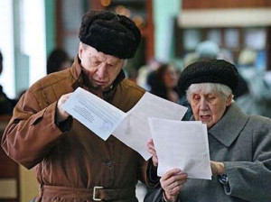 Новая пенсионная реформа 2015 года