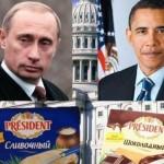 Новые анекдоты про Путина, Порошенко и Обаму