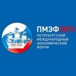 Экономический форум в Санкт-Петербурге новости СМОТРЕТЬ ВИДЕО