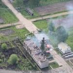 Горит склад боеприпасов в Урмане недалеко от Уфы ВИДЕО
