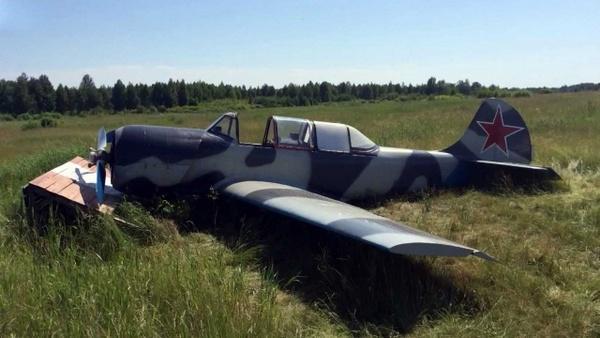 ugon-samoleta-yak-52-moshennichestvo-ili-sgovor-smotret-video