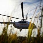 Вертолет МИ-8, пропавший в Ханты-Мансийски до сих пор не найден ВИДЕО